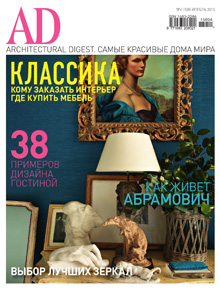 Bianca-Bufi-AD-cover